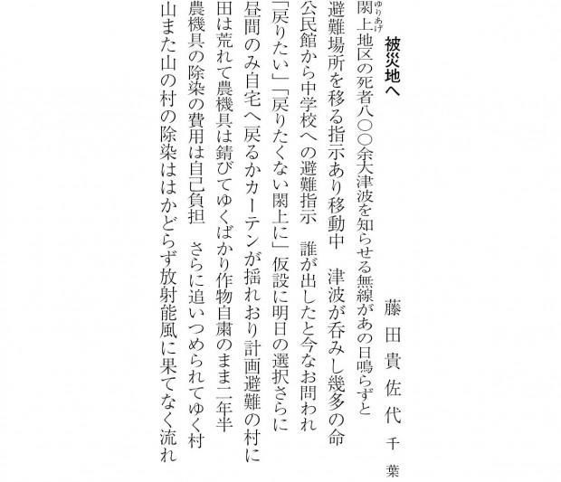 SK1312_藤田貴佐代