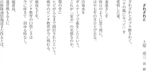 SK1401_上原章三