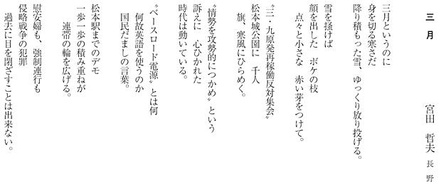 sen1406_4