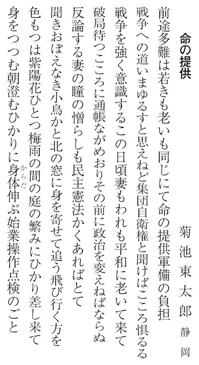 sen1410_2