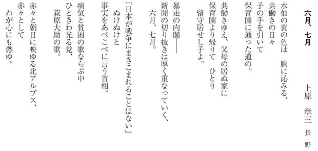 sen1410_4