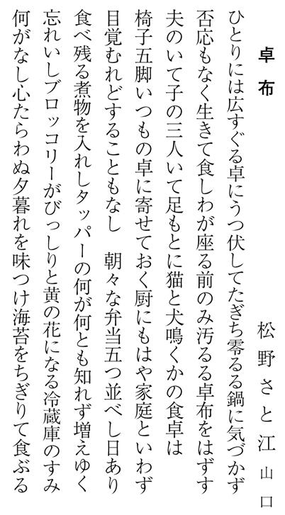 sen1410_5