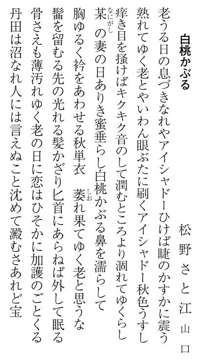 sen1411_2