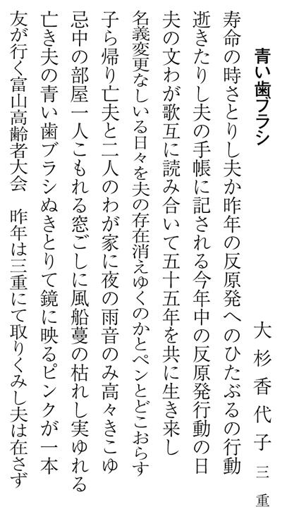 sen1412_1