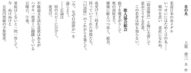 sen1412_3