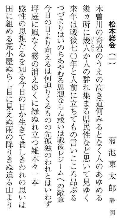 sen1412_4
