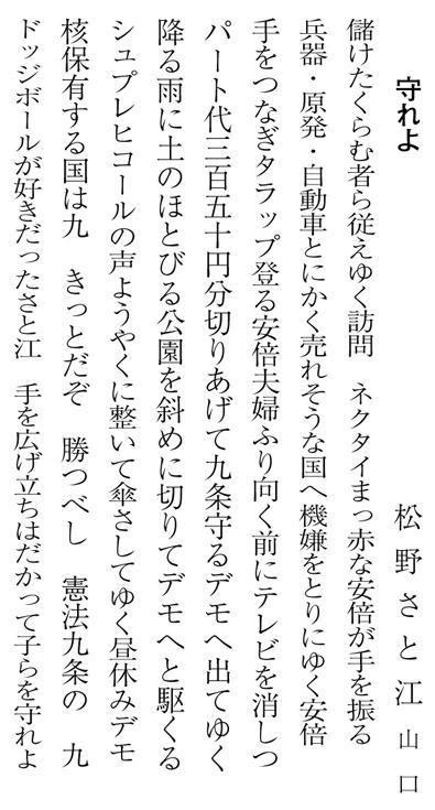 sen1412_5