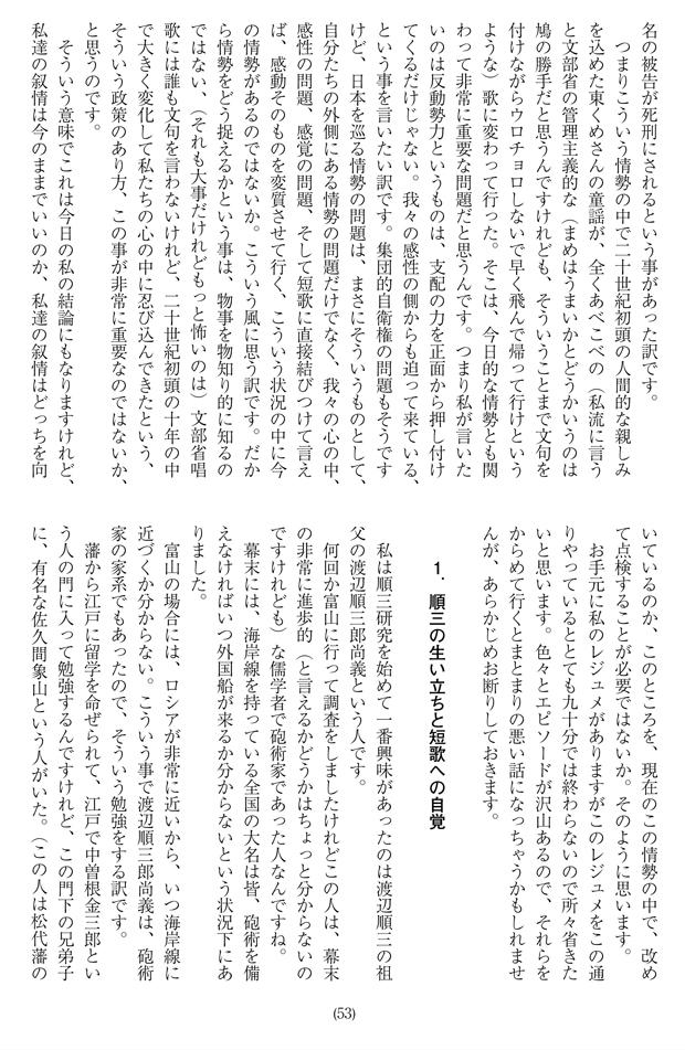 201501_info_kinen_2