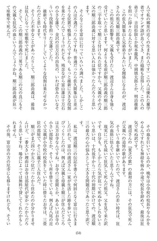 201501_info_kinen_3