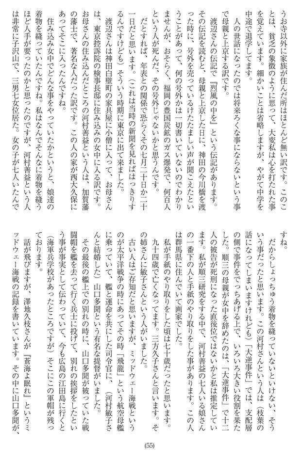 201501_info_kinen_4