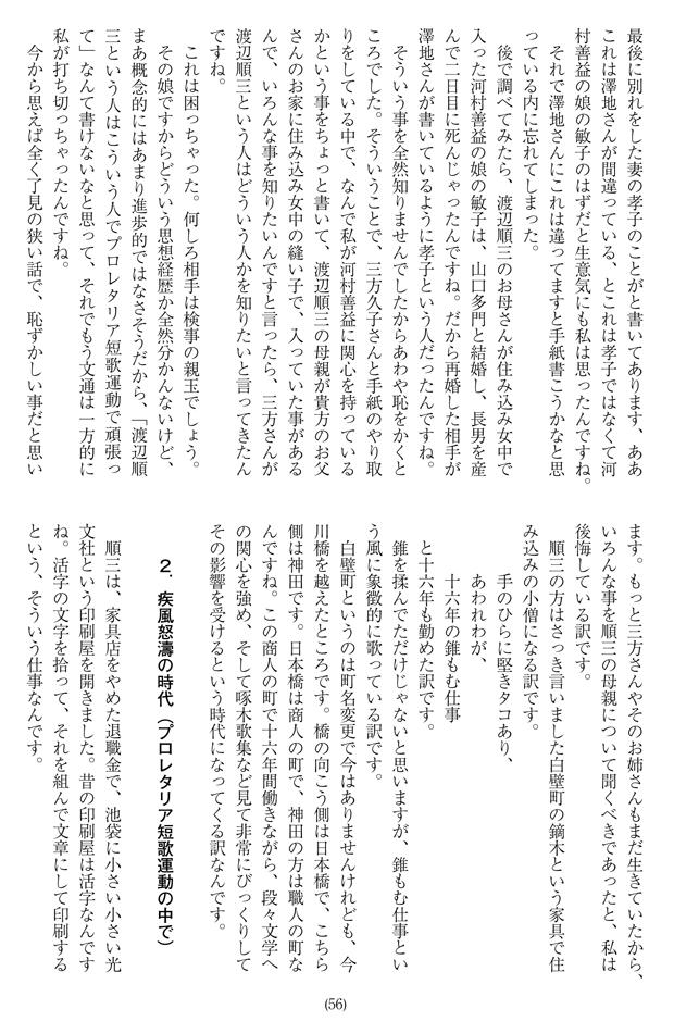 201501_info_kinen_5
