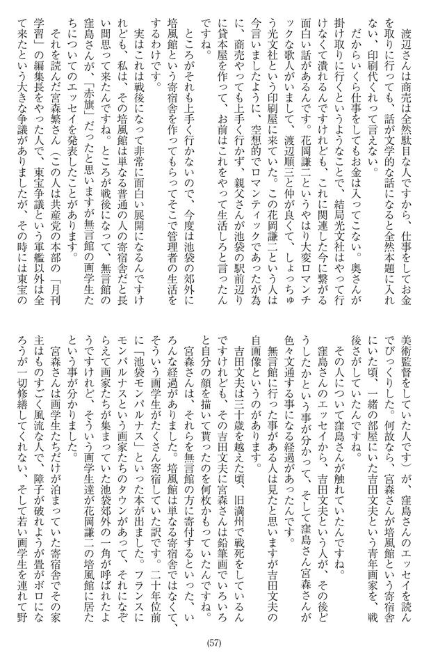 201501_info_kinen_6