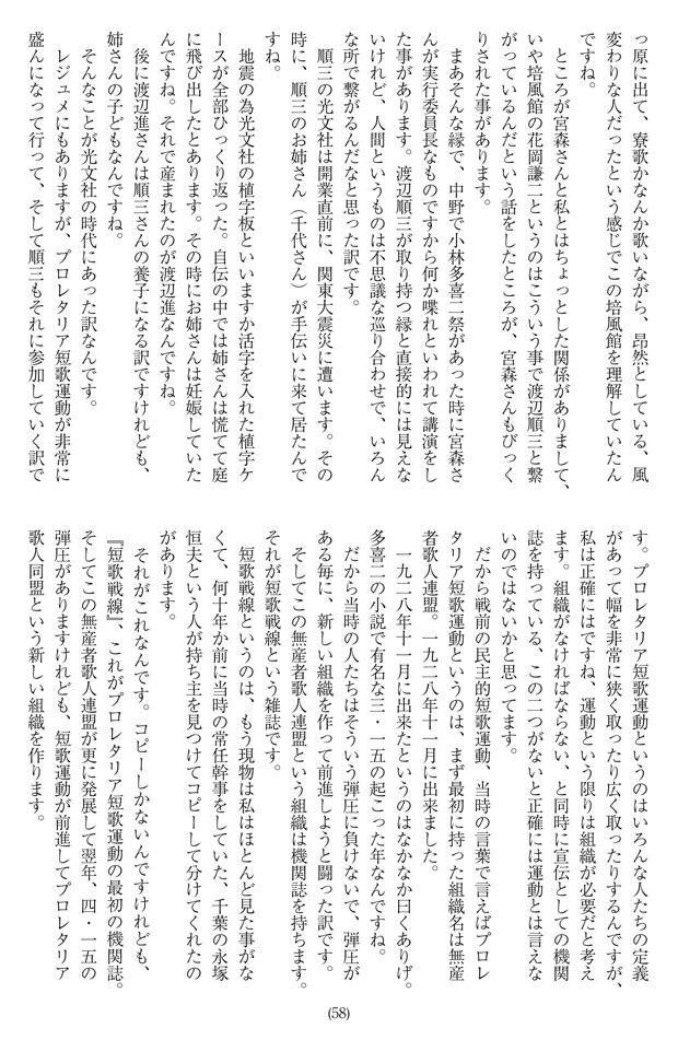 201501_info_kinen_7
