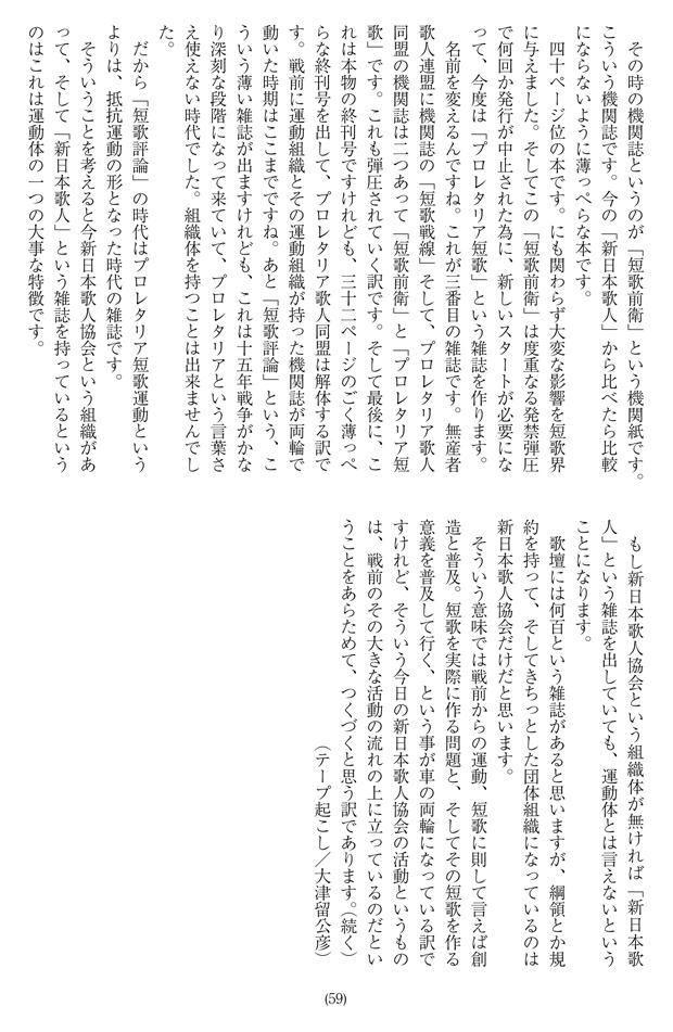 201501_info_kinen_8