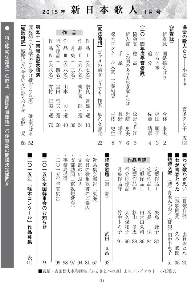 mokuji1501