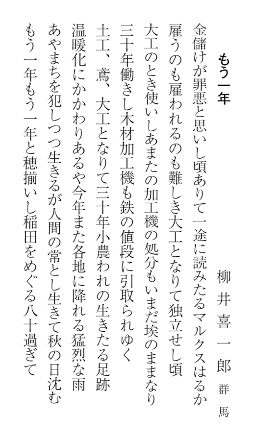 sen15_1_1