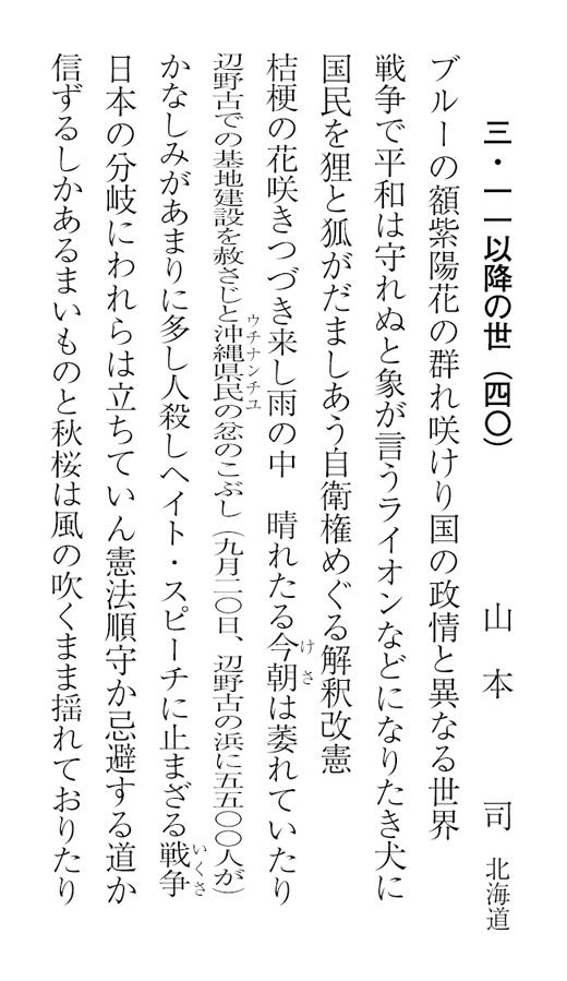 sen15_1_2
