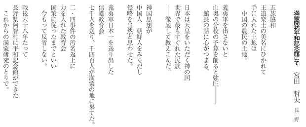sen15_1_3