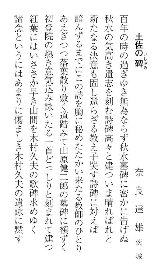 sen15_1_4