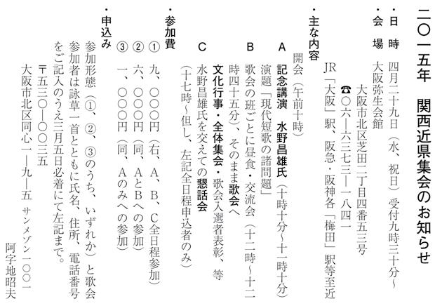 info1502_1