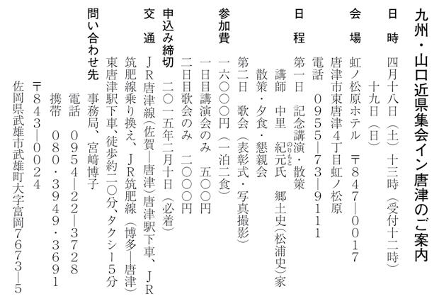 info1502_2