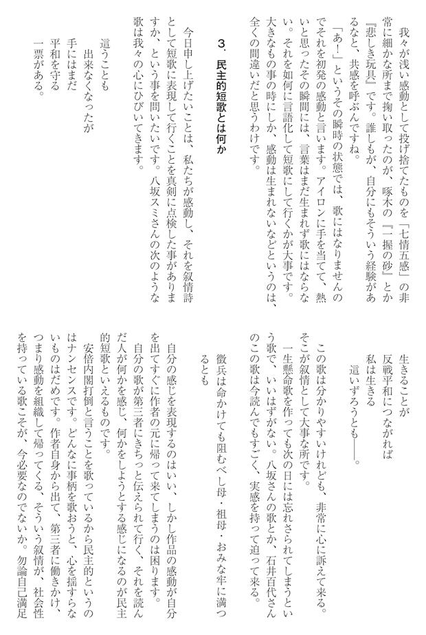 info1502_3_4