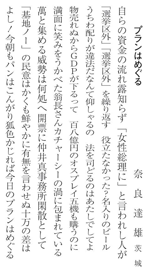 sen15_2_1
