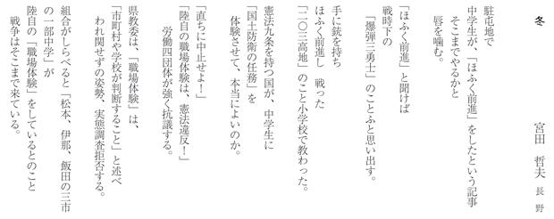 sen15_2_2