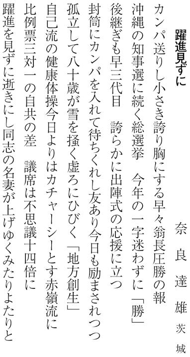 sen15_3_1