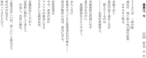 sen15_3_3