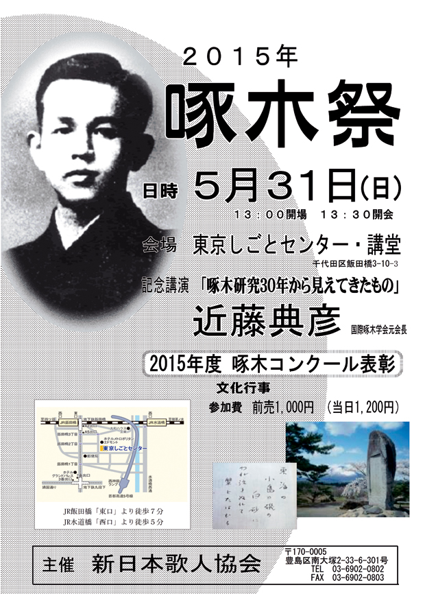 gyoji1504_3