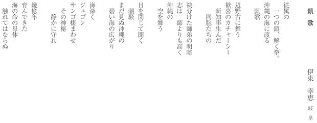 sen1504_4