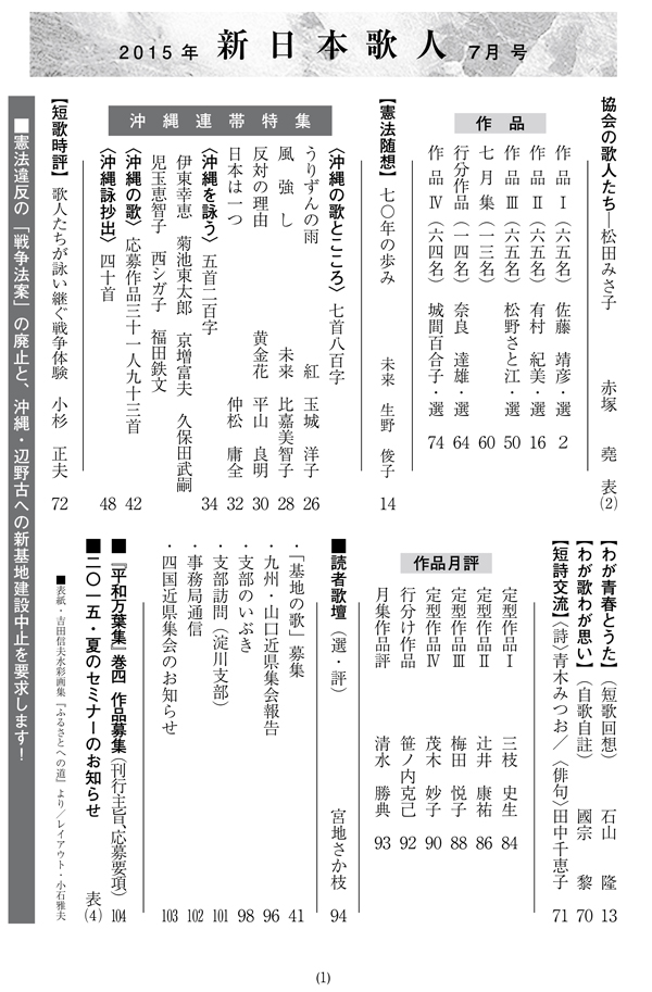 mokuji_1507
