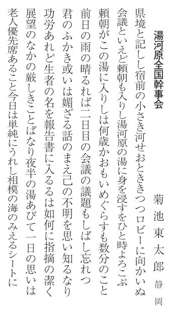 sen_1506_0