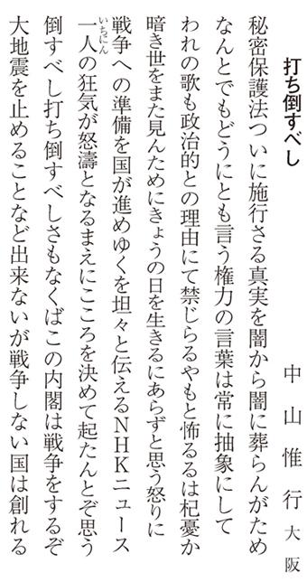 sen_1506_1