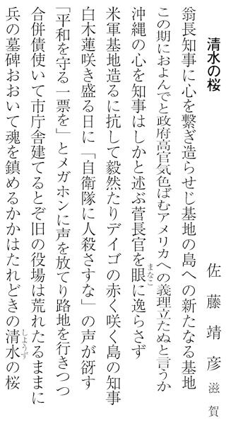 sen_1507_1