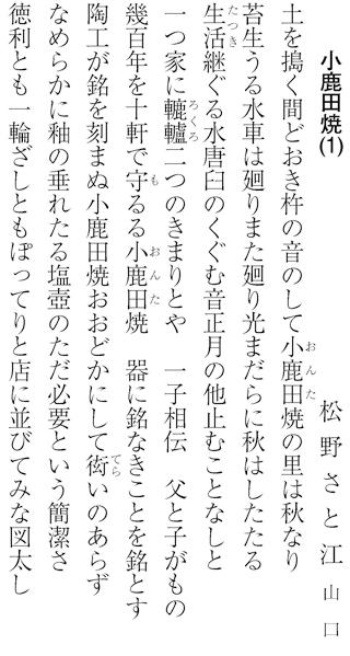 sen_1507_2