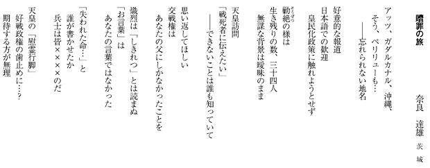 sen_1507_3