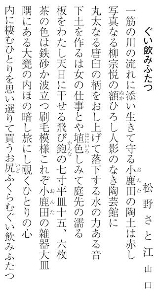 sen_1508_1
