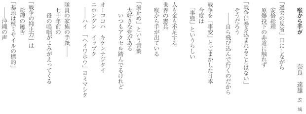 sen_1508_3