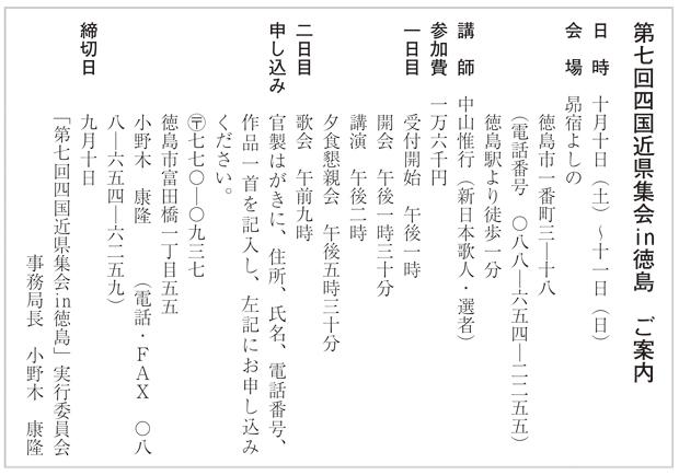 info_1509_2