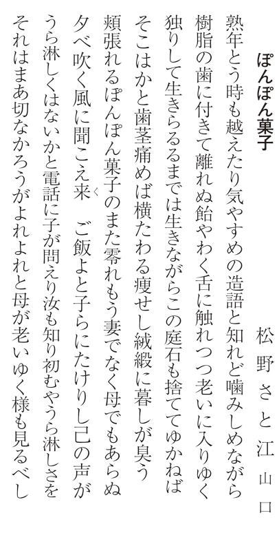 sen_1509_1