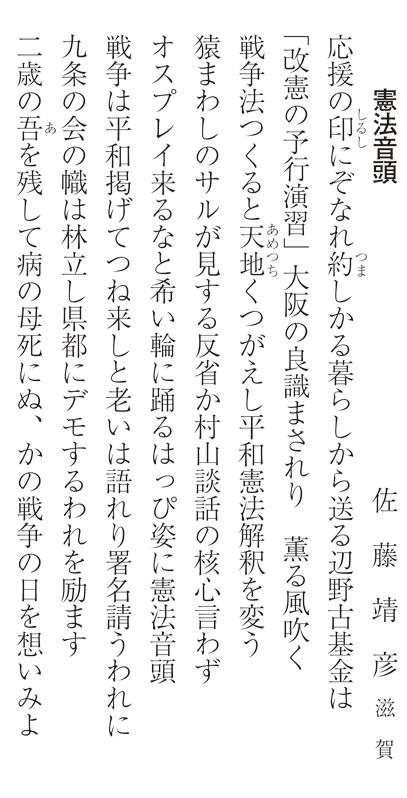sen_1509_2