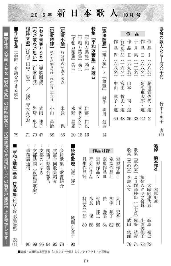 1510_mokuji