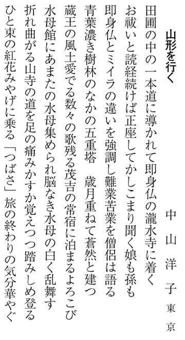 1510_sen_2