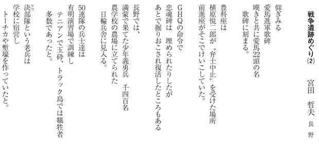 1510_sen_4