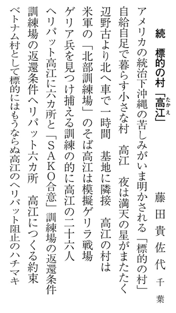 1510_sen_5