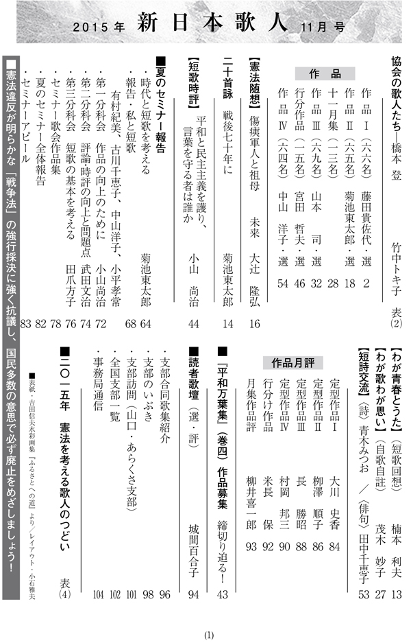 1511_mokuji