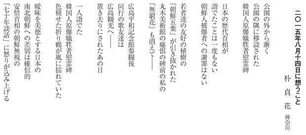 1511_sen_2