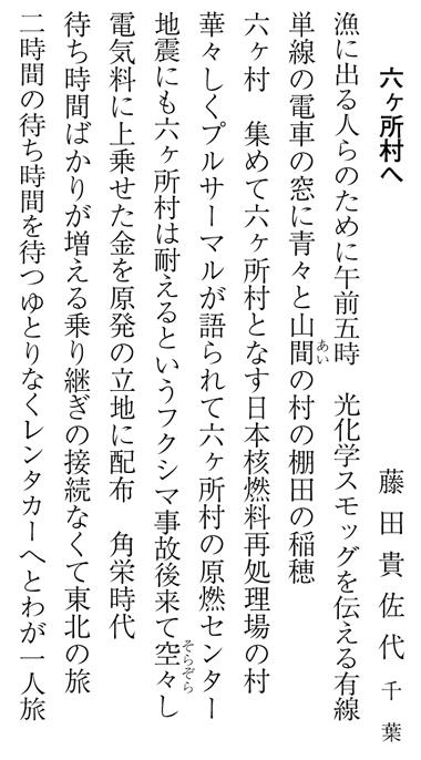 1511_sen_3